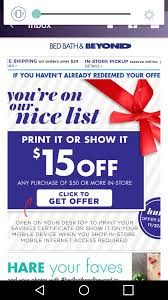 Bed Bath & Beyond $15 Off $50 Purchase Coupon (Check Email) – Hip2Save Check Your Mailbox For Some Sweet Bath Body Works Coupons Hip2save Wwwtechuptodaycom Printable Macys Online Gather New Welcome Email Series Breakdown Barnes Noble Xemail A Free Email Service Online Sign Up Now Lowes Coupon Code 2016 Spotify Pinned November 19th 20 Off Small Appliances At Best Buy Or Extra Off Any Single Item Coupon Can Be Used 18 Best And Images On Pinterest And 47 Money Savers 130 July Beer Pong