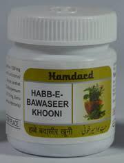 Habb e Bawaseer Khooni 50 Pills by Hamdard at Madanapalas