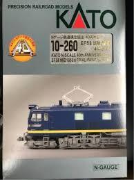 ヤフオク 鉄道模型 おもちゃ、ゲームだ検索結果