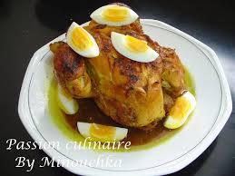cuisine marocaine en arabe poulet m hammer poulet rôti à la marocaine culinaire by
