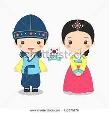 Illustration Of Boy And Girl In Korean Costume