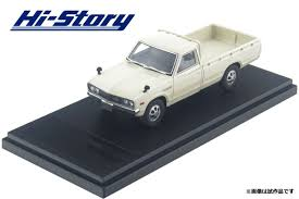 Hi Story 1/43 Nissan Datsun Truck Long Body DX 1979 White F/s | EBay Nissan Datsun D22 1997 2001 Pickup Outstanding Cars 16010 H1602 Carburetor Carb For A12 Fits Cherry Pulsar Truck Vehicle History Usa The Hakotora Dominic Les Custom Skylinedatsun Hybrid 1982 38k Original Miles 4x4 4cyl Bob Smith Toyota Nissan Datsun Sunny B122 1200 Ute Jdm In The Uk Drive 72 79 Fit Bluebird 610 620 Pickup Front Parking Filenissan Truckjpg Wikimedia Commons Regular Cab Jpspec 720 197985 Images 2048 X 1536 4wd Double Classic Cars Pinterest 1974 Sunny With A Sr20det Engine Swap Depot