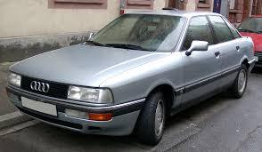 File Audi 90 front Wikimedia mons