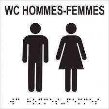 logo toilettes femmes 28 images plaque de porte icone 174