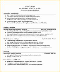 10 Example Of A Resume With No Job Experience