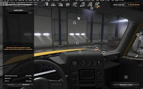 ATS] CAT CT 660 V2.1 (1.28.x) • ATS Mods | American Truck Simulator Mods Ct Special Forces 2 Back To Hell 2003 The Second Part Of That Gametruck Howell Video Games Lasertag Bubblesoccer And Watertag Rtas Cat Ct660 For Ats 12 V10 Truck American Truck Xtreme Gaming 75 Cold Spring Cir Shelton 06484 Local Search Driver City Crush Android Gameplay Hd Youtube Cache A Retake Smokes Nostalgic New Games Featured Campus Times Caterpillar Navistar Partnership Ends On Cat Trucks Each Make Arcade Kids Birthday Parties Fun Zone Middlebury Booked Combo Rolling Home Mobile Experience Omahas Original Game Theater