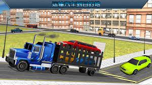 Heavy Truck Cars Transport - Android Games In TapTap | TapTap ... Heavy Load Truck Simulator For Android Apk Download Drive Cargo 3d Apps On Google Play Cstruction Site With Heavy Truck Stock Photo Illustrator_hft New Faymonville Pack V2 Ats 16 Mods American Design Games Create A Ride Make Design Your Own Car Game Modelcollect Ua72064 Model Kit Soviet Army Maz 7911 Pin By Carlos Gutierrez Descargas Full Apk Pinterest Dynamic Games Twitter Lindas Screenshots Dos Fans De Cummins Beats Tesla To The Punch Unveiling Duty Electric Cartoon Scene Cstruction Site Illustration Optimus Prime Western Star 5700 153s Modhubus