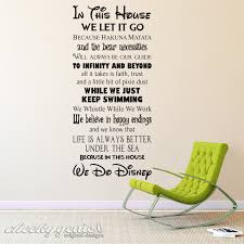 Ebay Wall Decoration Stickers by In This House We Do Disney Style Quote Rules Vinyl Wall Art