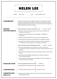 CV & Profile Sample – Personal Assistant | JobsDB Hong Kong 12 Resume Overview Examples Attendance Sheet Resume Summary Examples 50 Samples Project Manager Profile Best How To Write A Writing Guide Rg Sample Achievement Statements Valid Rumes For Many Job Openings 89 Eeering Summary Soft555com Format That Grabs Attention Blog