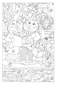 Highlights Magazine Hidden Pictures Printables Easy Coloring Book For Adults