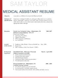 Medical Assistant Resume With No Experience Dental Interpreter