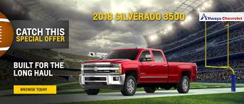 Allways Chevrolet In Mathis | Your Victoria, Corpus Christi, TX And ... Killebrew Ram 2016 Truck Sale Victoria Texas 77901 Stuff 2014 Kawasaki Klx 140 For Sale In Tx Dales Fun Center 2019 Kia Sorento Near World Car South Bacon Auto Country Inc Jacksonville A Tyler And Palestine Allways Chevrolet Mathis Your Corpus Christi Trucks For In Tx 2005 Dodge Pickup 2500 Slt Breaking News Caterpillar To Exit Vocational Truck Market Fleet Ag Chem Tg8400 Sprayer Spreader Holt Cat Chrysler Jeep New Used Cdjr Cars Clegg Industries