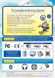 ce bureau veritas bureau veritas consumer products services electrical electronic