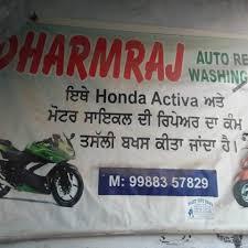 100 Auto Re Dharmraj Pair Washing Centre Shimlapuri Car