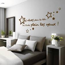 stickers citations chambre sticker citation des rêves plein la tête stickers center