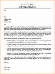 Customer Service Letter