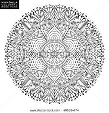 Mandala Floral Flower Oriental Coloring Book Page