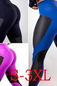Womens Hot Sale Mesh Dots Printed Yoga Sport Running Brethable Pants