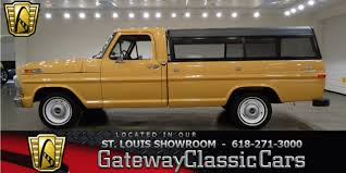 100 71 Ford Truck 6843 19 F100 Gateway Classic Cars Of St Louis YouTube