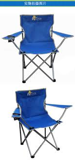 New European Large Armchair Outdoor Lounge Chair Fishing ... Wooden Puppet On The Wooden Beach Chair Blue Screen Background Outdoor Portable Cheap Rocking Chairpersonalized Beach Chairs Buy Chairpersonalized Chairsinflatable Chair Product Coastal House Art Blue Sharon Cummings Tshirt Miniature Of A In Front Lagoon Hot Item High Quality Telescope Casual Sun And Sand Folding Bluewhite Stripe Version Stock Image Image Coastal Print Cat In A On The Stock Tourist Trip Summer Travel White Alexei Safavieh Fox6702c Bay Rum Na Twitteru Theres Rocking