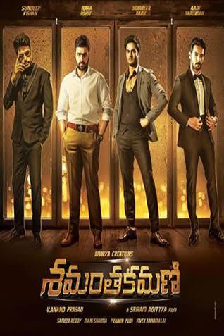 Shamantakamani 2017 Full Hindi Dubbed Movie Download Uncut HDRip 720p | G-Drive Link | Watch Online