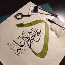 Bader Aljafen On Arabic Art Pinterest Islamic Calligraphy