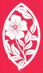 cut paper design Flower in a Marquis Frame