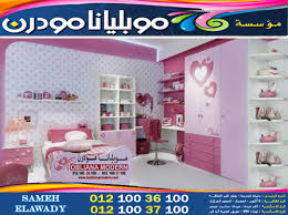 غرف اطفال عمولة 2025 bedroom bedroom modern