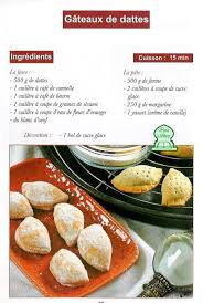 cuisine marocaine en langue arabe cuisine marocaine en arabe pdf à voir