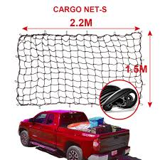 1.5x2.2m Strong Cargo Net Car Trailer Skip Truck Van Extend Mesh ... Truck Bed Cargo Net With Elastic Included Winterialcom Hornet Pickup By Graham Gives You Many Options For Restraint System Bulldog Winch Hired Gun Offroad 72 In X 96 Full Size Holding Gear On Tailgate With Motorcycles Best Lights 2017 Partsam Truckdomeus Honda Ridgeline Nets Cam Buckles And S Hooks Walmartcom Covers 51 Cover Model No 3052dat Master Lock Truxedo Luggage Expedition Management
