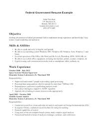 Federal Resume Template 2017 Government Format Guidelines Sample State