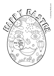 Easter Eggs Coloring Pages For Kids Prinables