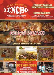 Tortilla Curtain Quote Analysis by Nuestra America U2013 Campana News