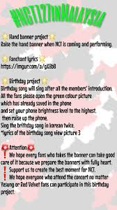 Nct Fanchant | Nct 127 Is Finally Here With Fire Truck Nowkpop Arctic Monkeys Four Out Of Five Lyrics Genius Nct Fchant 127 Is Finally Here With Fire Truck Nowkpop Trucks For Children Kids Responding Cstruction Titu Songs Song Children With Video Country Musichearts On Fireenmmylou Harris Gram Parsons Barney Comes The Firetruck Song Lyrics Youtube Blink 182 I Miss You A3 Artwork Lyric Wall Art Kids Hurry Drive The Ed Sheeran Perfect Funky Print A4 Size Amazoncouk Old Boots New Dirt