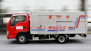 Japan Post To Launch Logistics Joint Venture In Bet On Australia's ... Customer Photos Gallery Miller Industries Home Stanleys Towing Milwaukee Service 4143762107 Tow Truck Service Visitor In Victoria Tow Truck Marketing More Cash Calls Company Trucks For Sale Dallas Tx Wreckers Beatons Local And Long Distance Towing Light Heavy Duty Carco Equipment Rice Minnesota Want To Your Vehicle Car Toll Truck Old Car Ropers Wrecker 24 Hour Medium Wikipedia Welcome To World Recovery
