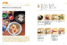 cuisine 駲uip馥 rustique r駭ov cuisine 100 images cuisine r駭ovation 100 images r駭