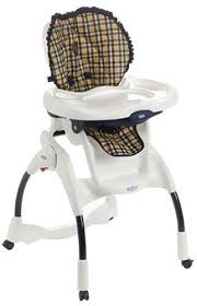 baby online store products feeding solid feeding