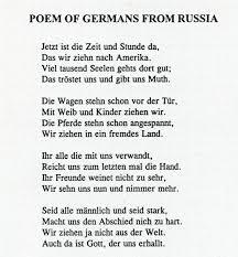 Left Side German Version