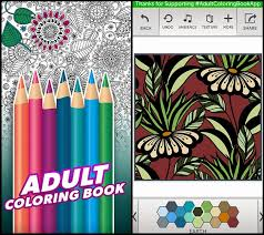 Extraordinary Idea Coloring Book App For Adults The Best Adult Apps
