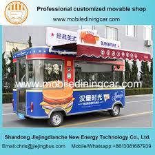 100 Taco Truck For Sale China Long Service Life Jiejing Electric Food For Photos