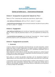 accords collectifs portant statut du personnel des associations