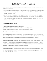 Thank You Letter Email after Interview Examples