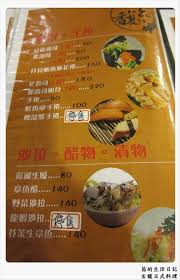 poign馥 de meuble de cuisine pas cher destockage cuisine 駲uip馥 75 images cuisine 駲uip馥noir 100
