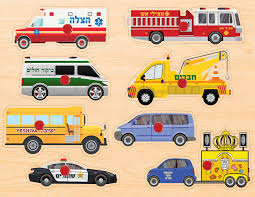 Cars And Trucks Pegboard Puzzle Collection Of Cars And Trucks Illustration Stock Vector Art More Images Of Abstract 176440251 Clipart At Getdrawingscom Free For Personal Use Amazoncom Counting And Rookie Toddlers Light Vehicle Series Street Vehicles Cars And Trucks Videos For Download Trucks Kids 12 Apk For Android Appvn Real Pictures 30 Education Buy Used Phoenix Az Online Source Buying Pickup New Launches 1920 Jeep Wrangler Flat Colored Cartoon Icons Royalty Cliparts Boy Mama Thoughts About Playing Teacher Cash Auto Wreckers Recyclers Salisbury