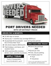 100 Nfi Trucking Jobs HOME Teamsters Local 848