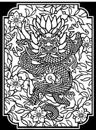 Chinese Designs Stained Glass Coloring Book 2