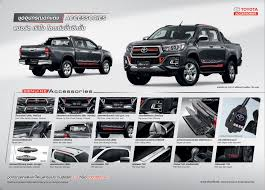 2018-Toyota-Hilux-Revo-Double-Cab-TRD-Accessories.jpg 1,772×1,275 ... Steam Workshop Trucks Accsories And Game Improvements 4x4 Winter Gear Guide Must Have Accsories For Jeeps Ultimate Car Truck Alburque Nm Parts Page Arctic Tnt Outfitters Golf Carts Trailers Totally Ranch Hand Protect Your In Phoenix Arizona Access Plus Dodge Elegant Ram Catalog Swat Vehicle Gets Truck At Mikes Linex 2015 Awesome Used 1500 4wd Crew Cab