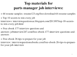 2 3 Top Materials For Parts Manager