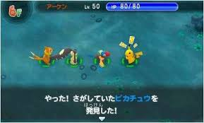Majin Lamp Super Mystery Dungeon by It Seems As Though They U0027ve Reduced The Standard Party Limit To