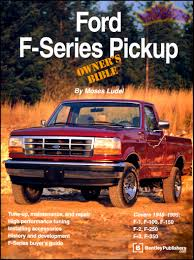 FORD OWNERS BIBLE BOOK LUDEL TRUCK F-SERIES PICKUP MANUAL SERVICE ...
